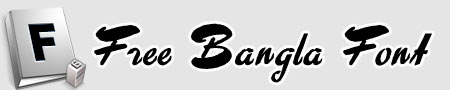 Rajon Shoily Font Download - Bangla Stylish Font