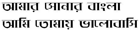 16 December Bangla Font