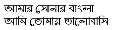 ArhialkhanMJ Bangla Font