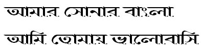 Buriganga Sushree Bangla Font