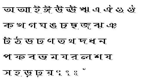 BurigangaSushreeOMJ Bangla Font