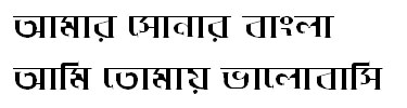 DhakarchithiMJ Bangla Font