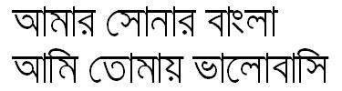 KarnaphuliMJ Bangla Font