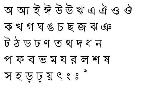 RinkiyMJ Bangla Font