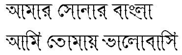 ParashSushreeMJ Bangla Font