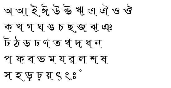 Tonny SushreeMJ Bangla Font