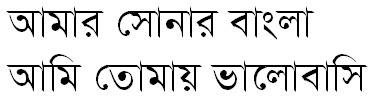 TonnyBanglaMJ Bangla Font
