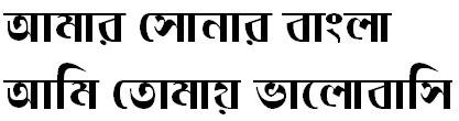 UrmeeMJ Bangla Font