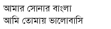 Bengali Dhaka SSK Bangla Font