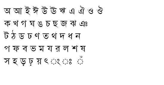 Akshar Bangla Font