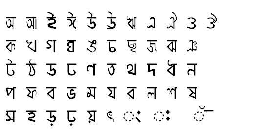 Mitra Mono Bangla Font