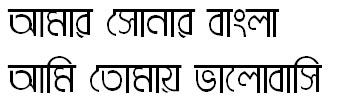 Amar Bangla Bangla Font