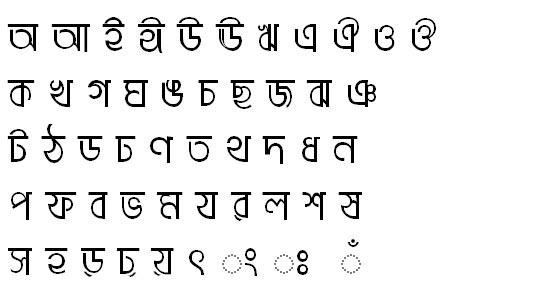 Amar Bangla Font Download - Bangla Unicode Font
