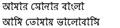 Shimanto Bangla Font