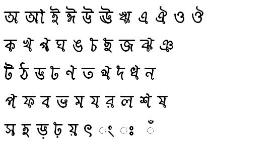 Shimanto Bangla Font