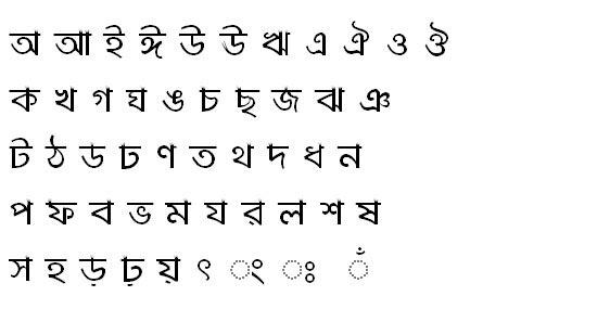 Lal Sabuj Bangla Font
