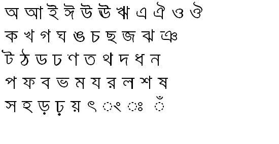 Rupali Bangla Font
