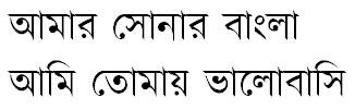 Kalpurush Bangla Font