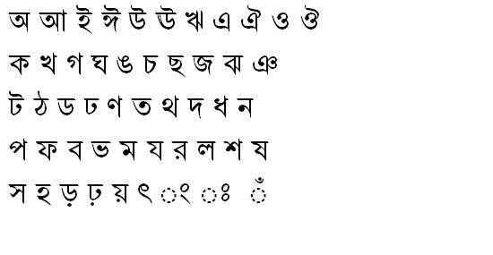 Nikosh Bangla Font