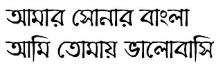 BenSen Handwriting Bangla Font