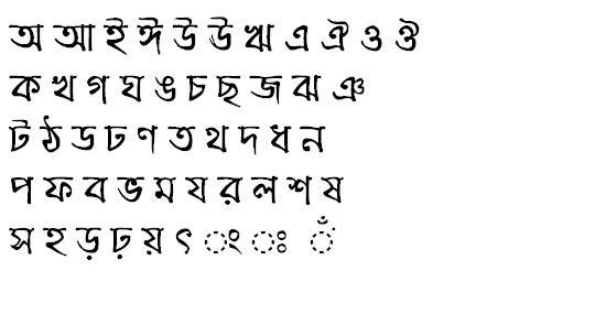 BenSen Handwriting Bangla Font