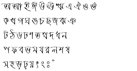 TeeshtaMJ Bangla Font
