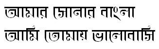KhooaiMatraMJ Bangla Font