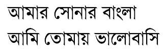 VillageII (Lekhoni) Bangla Font