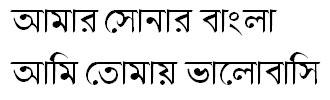 AtraiMJ Bangla Font