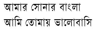 BhagirathiOMJ Bangla Font