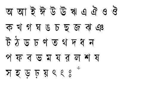 BhagirathiMJ Bangla Font