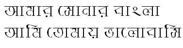 BhairabMJ Bangla Font
