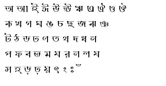 BongshaiMJ Bangla Font