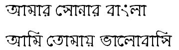 ChandrabatiMJ Bangla Font