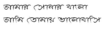 ChitraOMJ Bangla Font