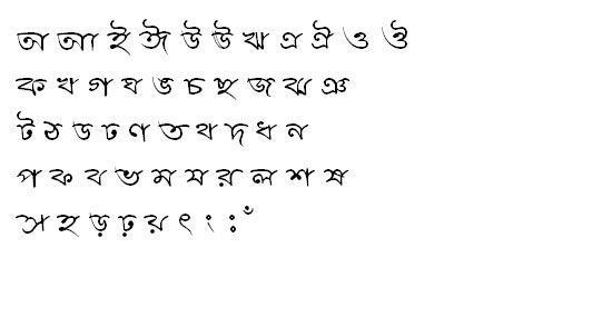 ChitraSMJ Bangla Font