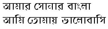 DholeshwariMJ Bangla Font