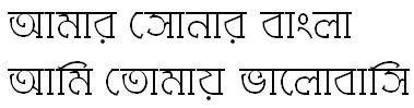 GangaMJ Bangla Font