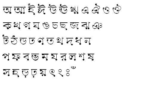 GhorautraMJ Bangla Font
