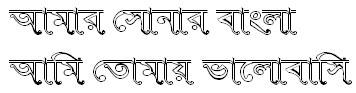 Godhuli Bangla Font