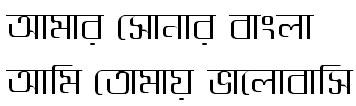 GoomtiMJ Bangla Font