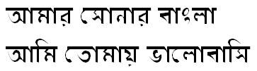 GoraiMJ Bangla Font