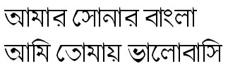 HaldaMJ Bangla Font