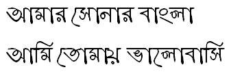HooglyMJ Bangla Font