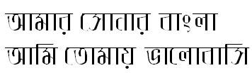 IchamotiMJ Bangla Font