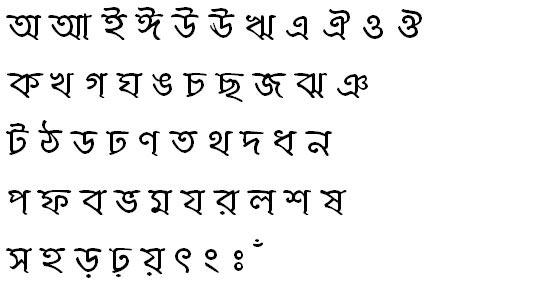 JomunaMJ Bangla Font