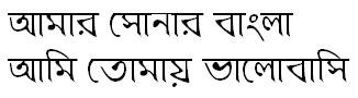 KalegongaMJ Bangla Font