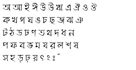 KalindiMJ Bangla Font