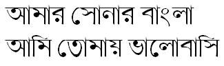 KanchanMJ Bangla Font