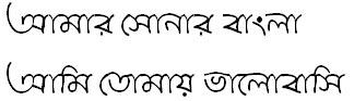 KeertankhulaMJ Bangla Font